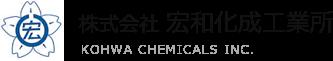 株式会社宏和化成工業所 スタッフ募集 奈良県葛城市の合成樹脂のコンパウンド加工会社の求人情報